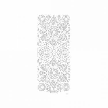 Karácsonyi dekormatrica glitteres ezüst 7054